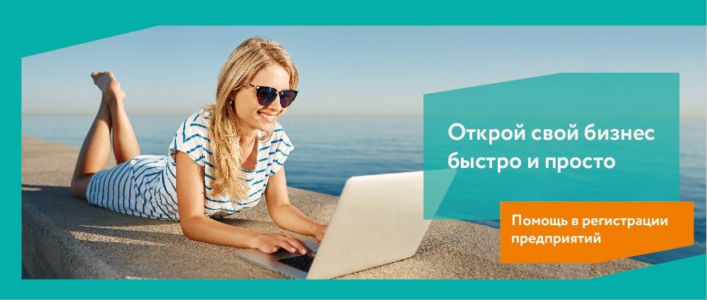 рнкб бизнес банк онлайн займы город волгоград